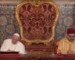 L'appel du roi du Maroc Mohammed VI et du pape François pour Jérusalem