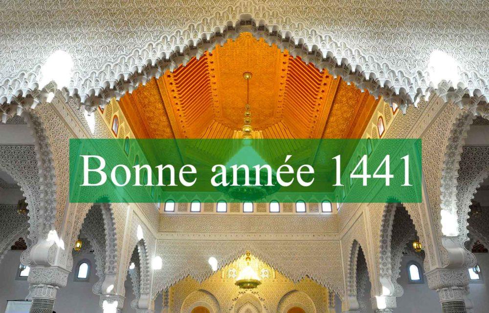 Communiqué : Bonne année 1441 H !