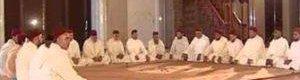 Lecture en groupe (Hizb) الحزب الراتب للمملكة المغربية