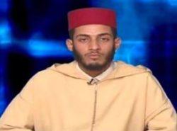 Muad AL KHALTI معاد الخلطي