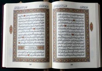 Abdeladim amrani عبد العظيم العمراني