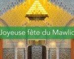 Communiqué : La fête du Mawlid - 1441 est fixée à la nuit du 9 au 10 novembre 2019