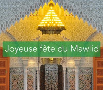 Communiqué : La fête du Mawlid – 1441 est fixée à la nuit du 9 au 10 novembre 2019
