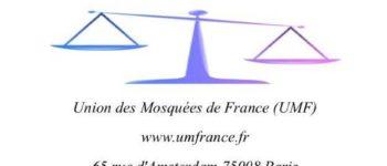 Connaître l'Esprit d'une règle  pour parvenir à une application saine, en droit musulman comme en droit positif français
