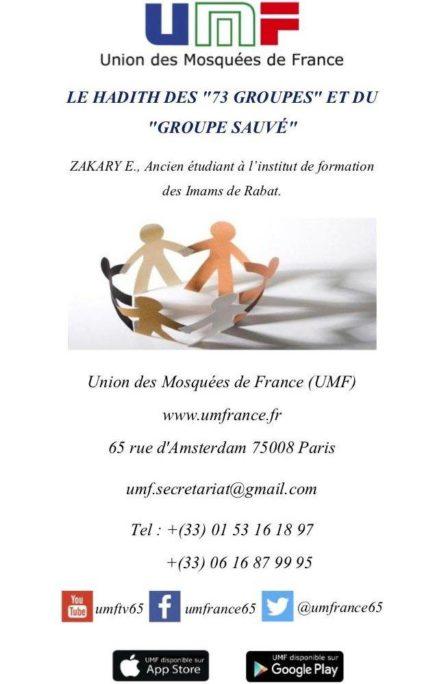 LE HADITH DES «73 GROUPES» ET DU «GROUPE SAUVÉ»