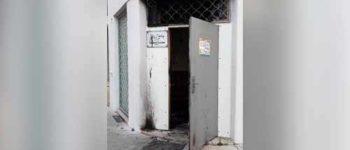 Le CFCM appelle les responsables de mosquées à la sécurisation de leurs locaux et à l'extrême vigilance