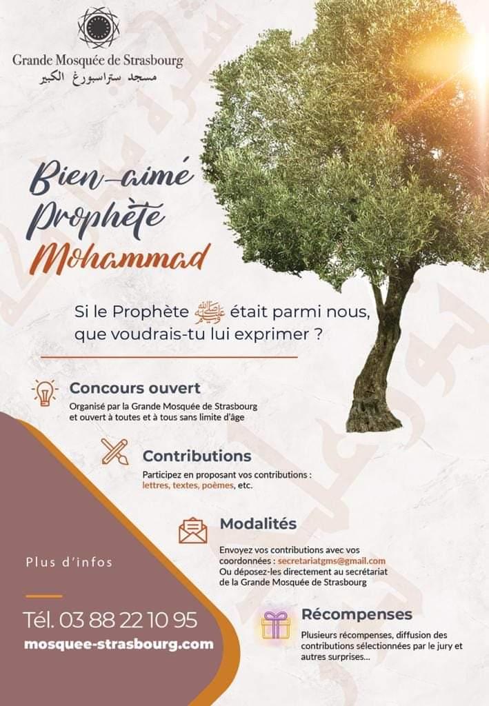 Bien-aimé Prophète Mohammad